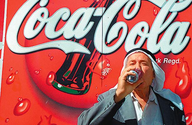 Inaugura Coca Cola una fábrica en Gaza