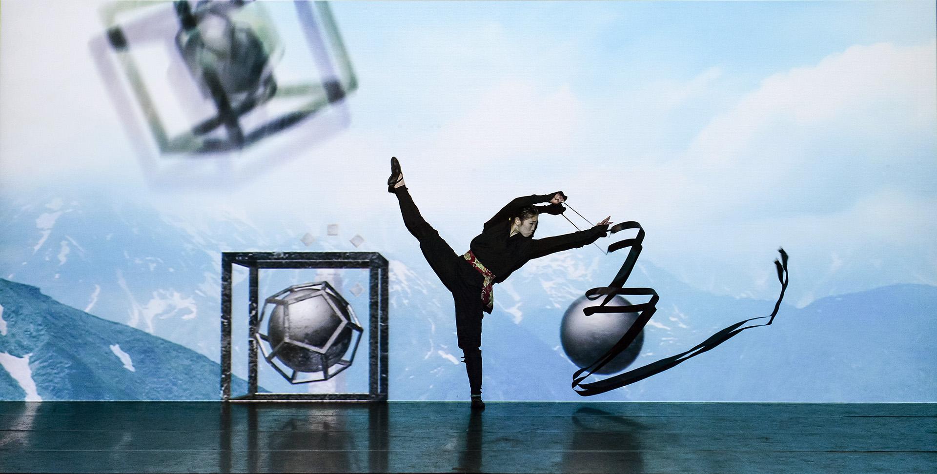 Animación Digital, Performance y Danza Japón