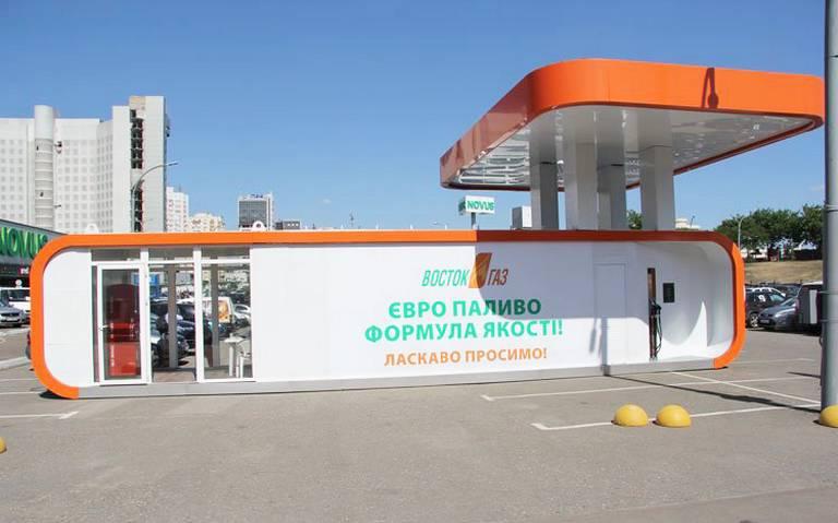 Enermex planea abrir fábrica de gasolinerías portátiles