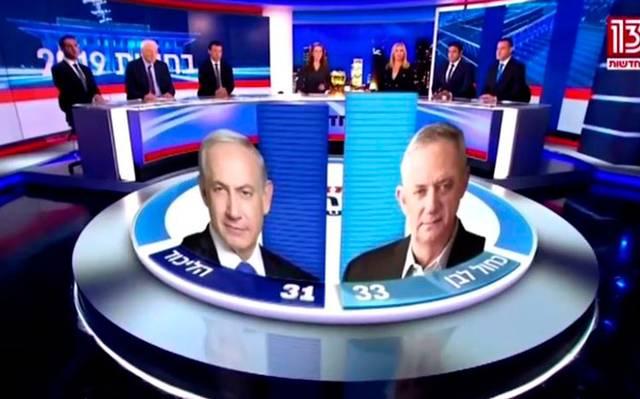 Cierran urnas en Israel; hay empate técnico entre Gantz y Netanyahu