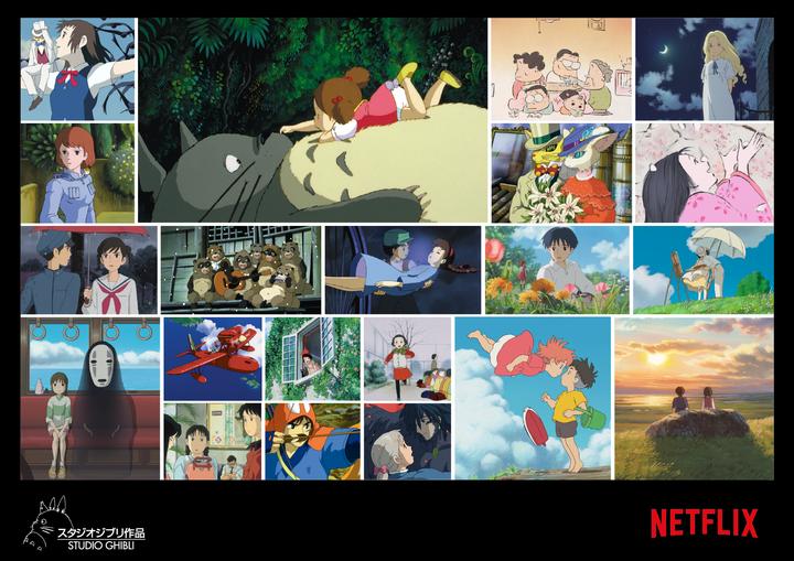 A partir de febrero, los personajes de Studio Ghibli llegan a Netflix