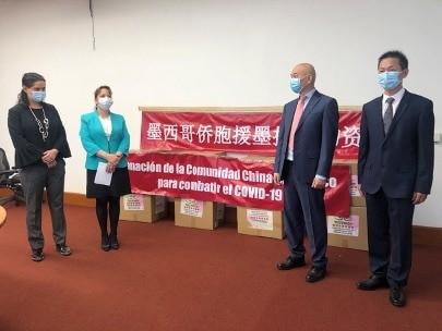 La comunidad china en México dona 15,000 cubrebocas al gobierno mexicano