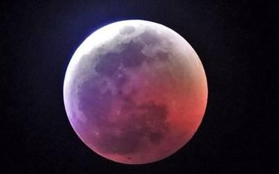 """""""Luna de Fresa"""" el segundo eclipse lunar de 2020 ¿Te lo vas a perder?"""