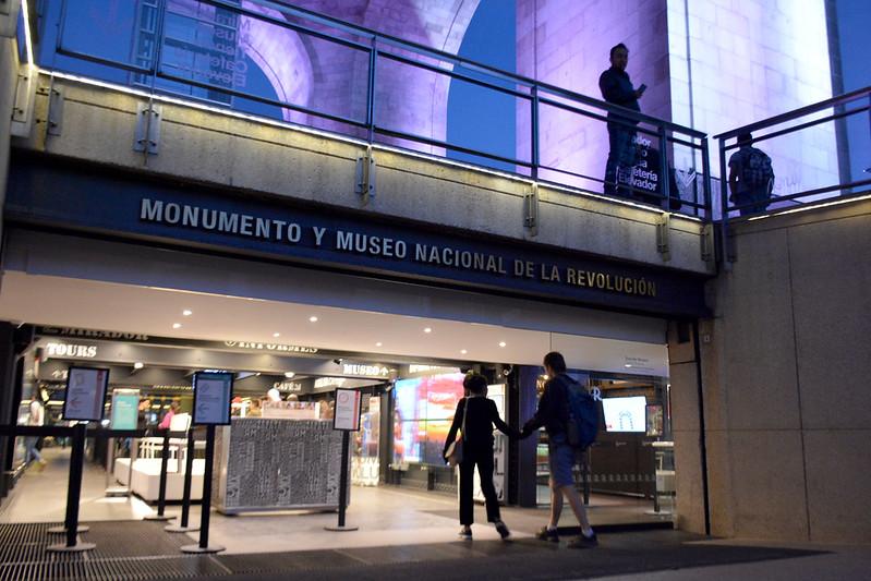 Con cartelera digital, más de 40 recintos participarán en la Noche de Museos de agosto
