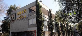 Retira FES Iztacala a sus médicos internos del hospital general de Ecatepec
