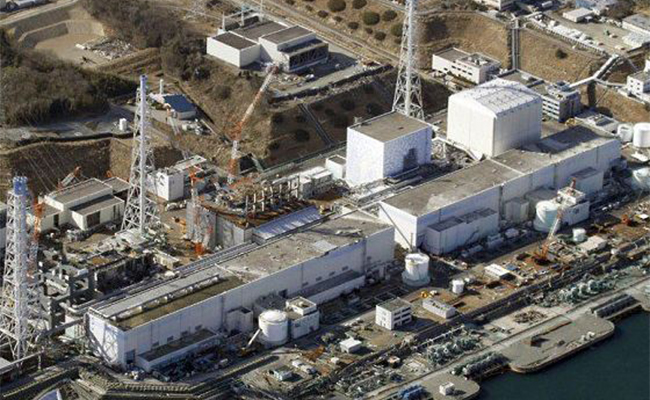 Tribunal japonés ordena pagar a damnificados por caso de Fukushima