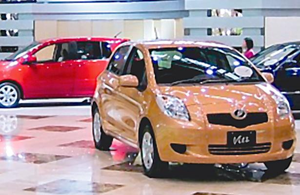 Caen ganancias de Toyota 24%; entre abril y diciembre pasados ganó 11 mil 780 mde