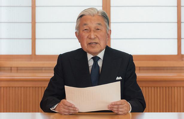 El emperador Akihito vuelve a cancelar su agenda por fiebre