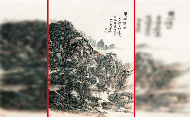 Subastan obra de pintor chino por 50.6 millones de dólares