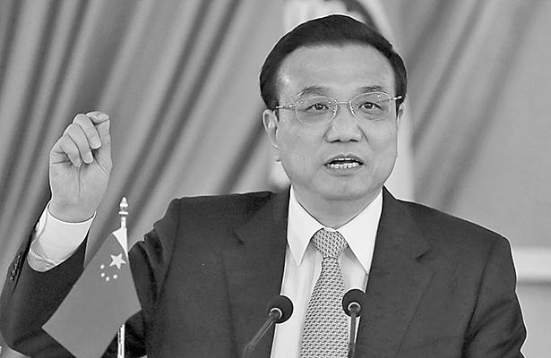 Economía china enfrenta presión adicional e incertidumbre global