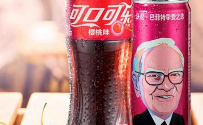 Multimillonario Warren Buffett será la nueva imagen de Coca-Cola en China