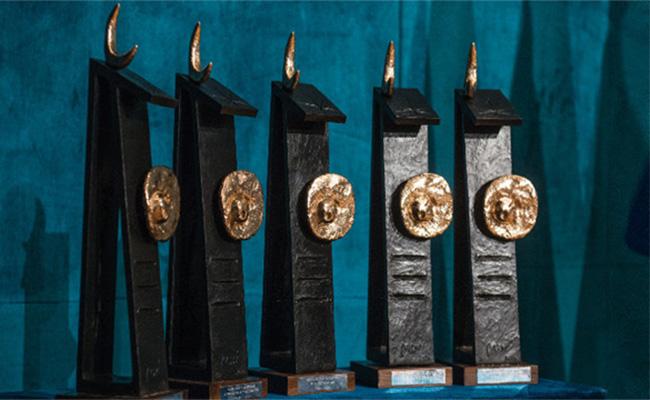 Treinta y ocho candidaturas optan al Premio Princesa de las Letras