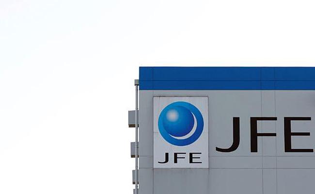 Japonesa JFE mantiene planes de construir planta siderúrgica en México