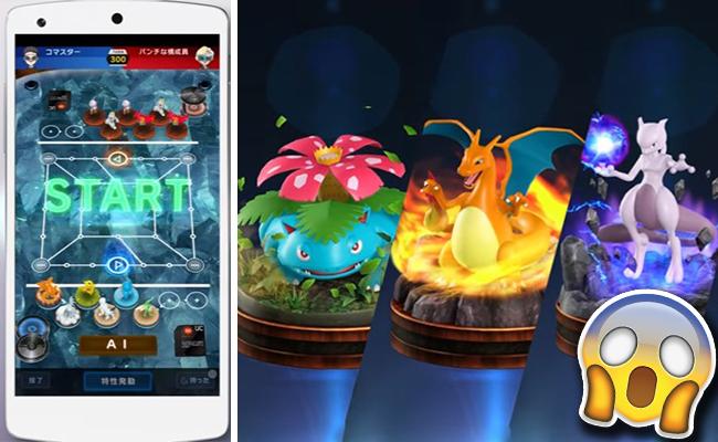¡Regresa la fiebre Pokemón: lanzan nuevo juego para celular!