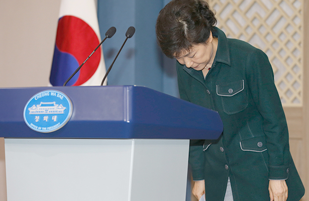 La verdad saldrá a la luz: Park Geun-hye, presidenta destituida