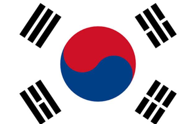 Corea del Sur y países de Centroamérica firman Tratado de libre Comercio
