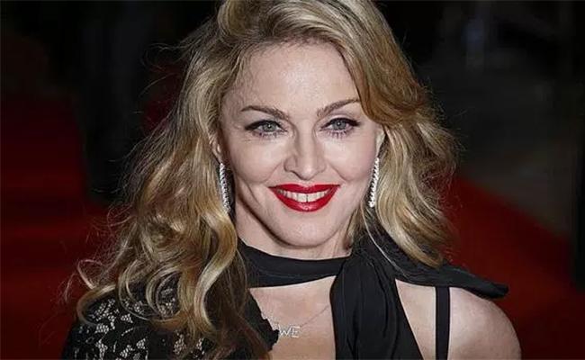 """Madonna acepta compensación por """"invasión de la intimidad"""""""