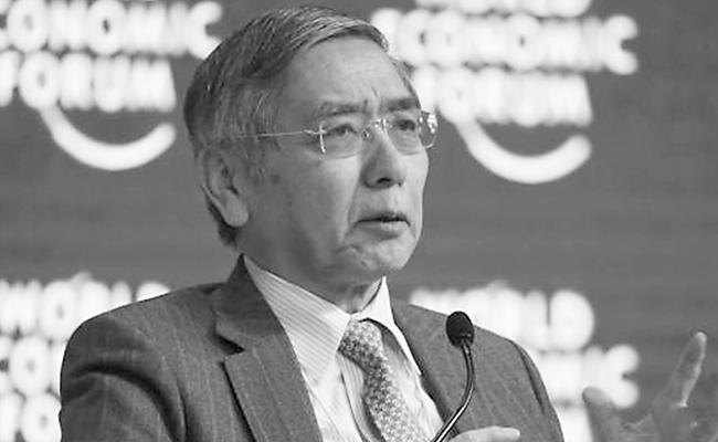 Banco de Japón observará de cerca políticas que Trump implementará