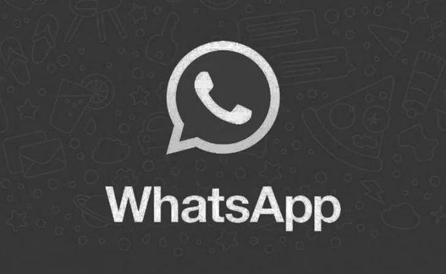"""¡Cuidado! El nuevo """"modo oscuro"""" de Whatsapp Web es virus"""
