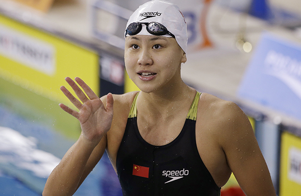 FINA suspende a la china Xinyi