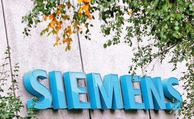 Siemens lanza al mercado motor generador que minimiza impacto ambiental