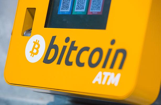 """Inconsistencias de Trump favorecen al """"bitcoin"""""""