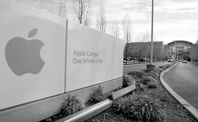 Irlanda apelará cobro de impuestos millonarios contra Apple