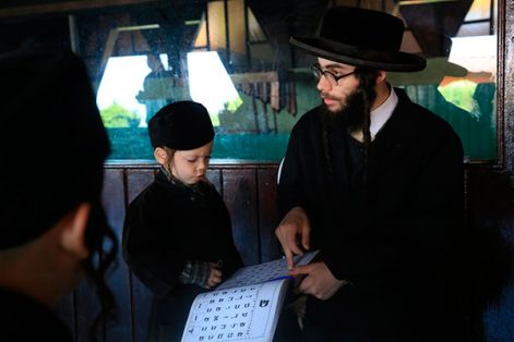 No somos terroristas: judíos ortodoxos en Unión Juárez