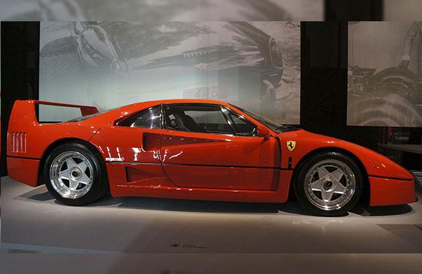 Ferrari celebra 70 años de innovación y glamour