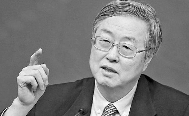 La caída de reservas amenaza la estabilidad del régimen chino