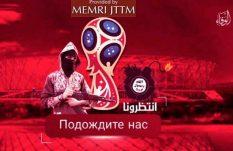 Estado Islámico amenaza con atacar Rusia 2018
