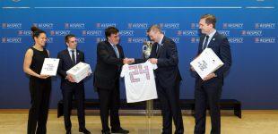 Alemania quiere organizar Eurocopa 2024