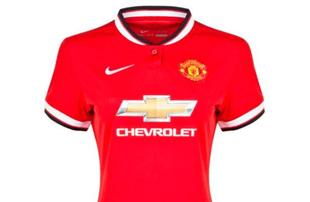 El diseño para mujer de la nueva camiseta del Manchester United f0794ae30b100