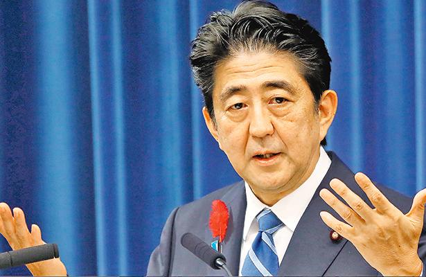 Japón quiere acelerar las negociaciones para firmar un TLC con la UE este año