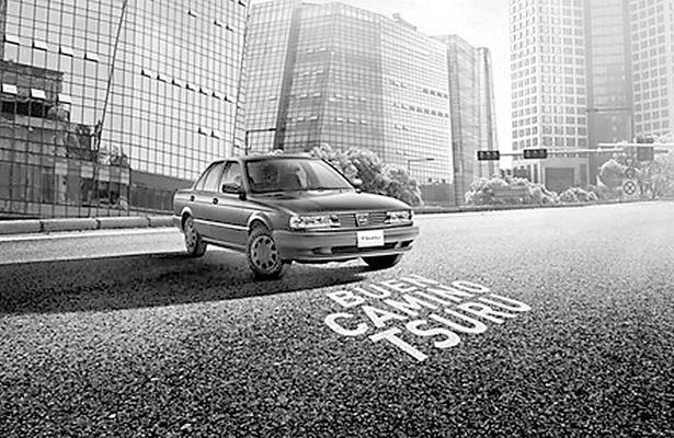 Nissan inicia venta de los últimos Tsurus en México