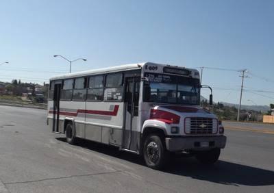 Mejorará el transporte con o sin concesionarios: Duarte