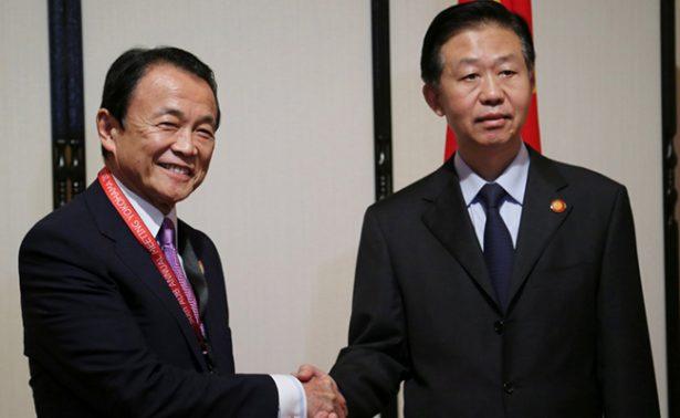 Japón y China acuerdan reforzar su cooperación económica y financiera