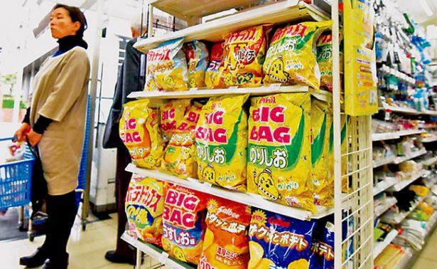 Crisis de papas  fritas en Japón