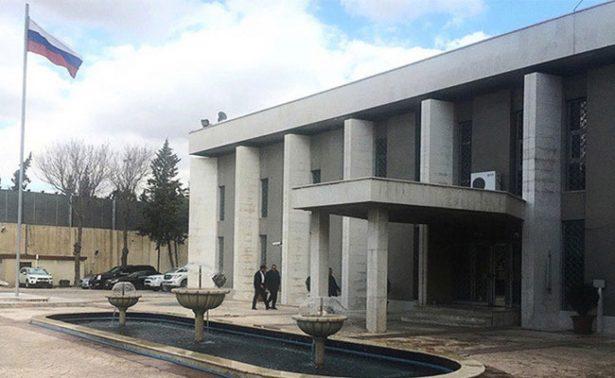 Embajada rusa en Siria sufre ataque que considera terrorista