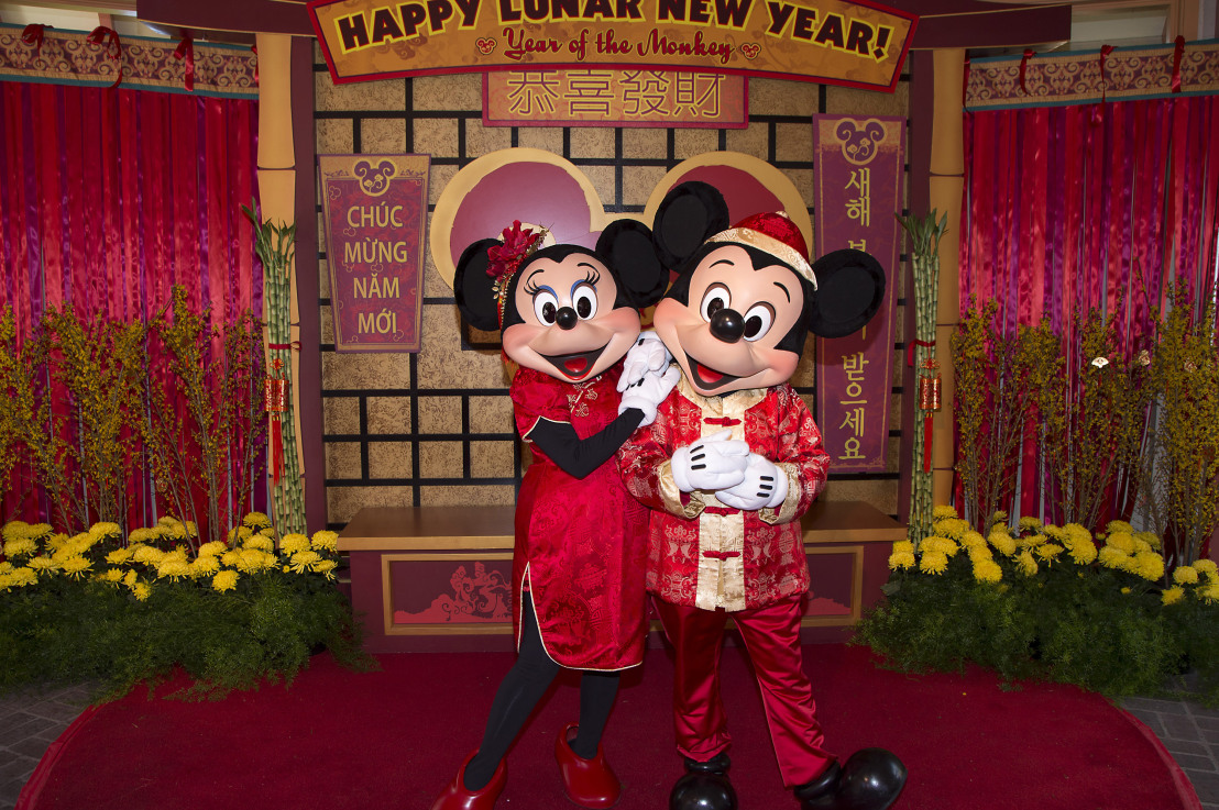 HAPPY LUNAR NEW YEAR -- This year's 'Happy Lunar New Year Celebration' at Disney California Adventure park in Anaheim, Calif., marks the beginning of the Year of the Monkey, with festivities from 11 a.m. - 5 p.m in Paradise Garden, now through Monday, February 8th. (Paul Hiffmeyer/Disneyland)