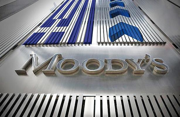 Alza en tasas impactará en el crecimiento económico, considera la calificadora Moody's