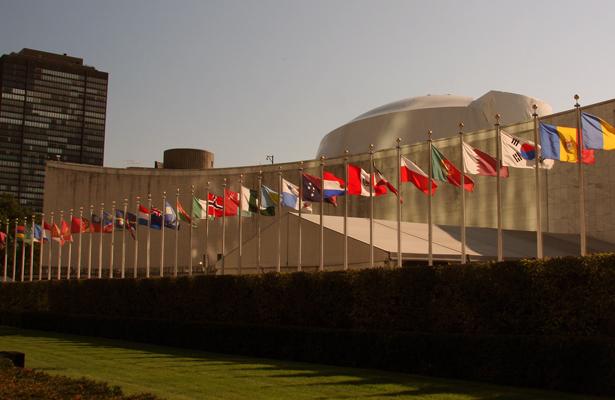 Organización de las Naciones Unidas celebra su 72 aniversario
