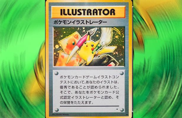 """""""Pikachu Ilustrador""""  a precio de oro: 54 mil 970 dólares"""