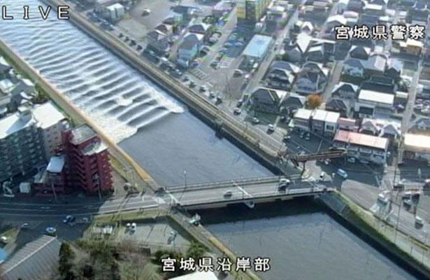 Japón regresa a la calma tras sismo de 7.4 grados y tsunami