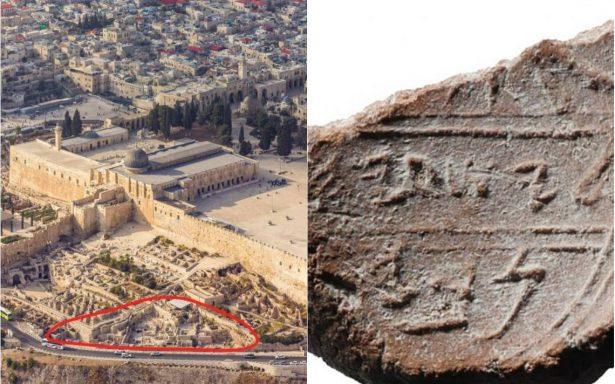 Hallazgo revelaría por primera vez evidencia de un profeta de la Biblia