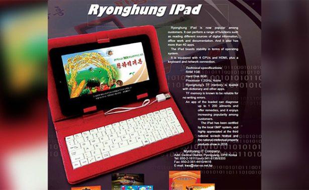 Corea del Norte estrena su versión pirata del iPad