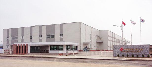 La inestabilidad de la empresa Heang Sung, los llevó a cerrar sus puertas