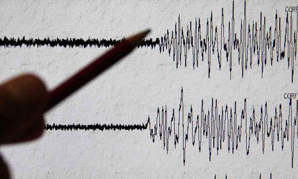 Registran sismo de 4.8 al sur de Puerto Peñasco