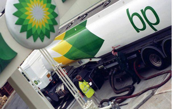 BP se une a Shell para cubrir exportaciones de petróleo en México