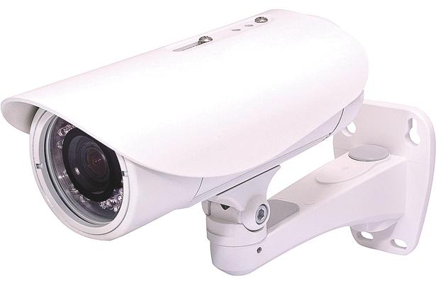 Vigilancia con videocámaras